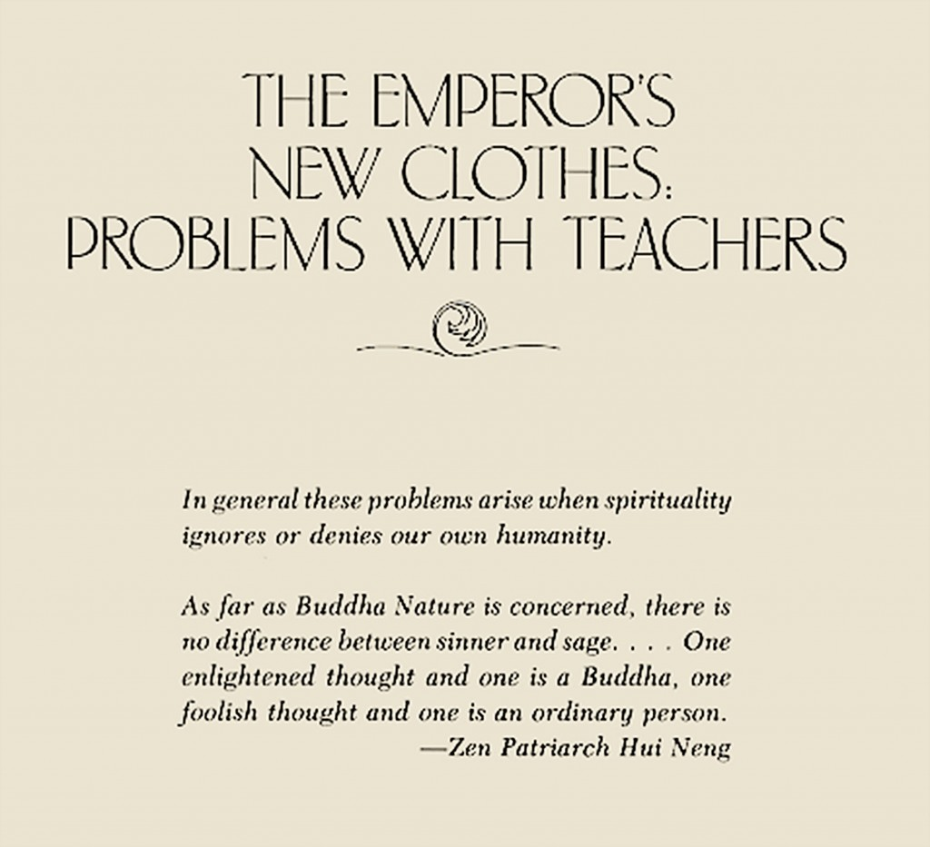 emperors-clothes-title-tan-bkgd